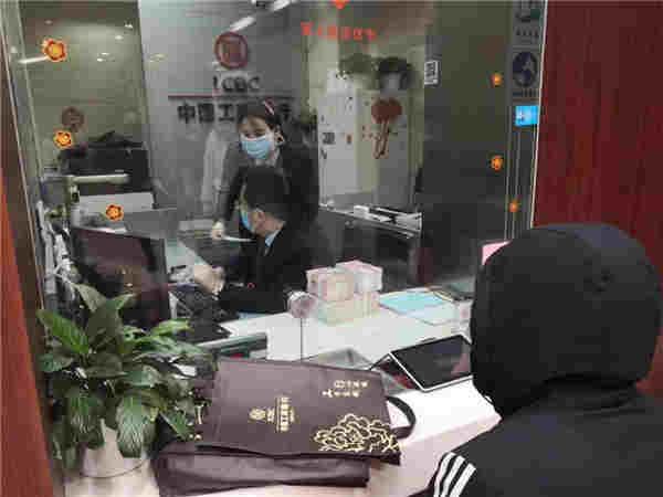 20200206工商银行疫情防控花园路支行.jpg