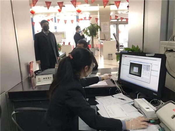 20200206工商银行疫情防控周口续冻.jpg
