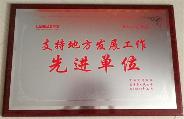 20200712郑州银行精准扶贫-4.jpg
