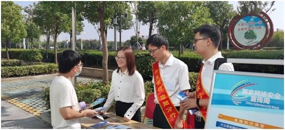 20200924兴业银行信阳金融知识普及.jpg