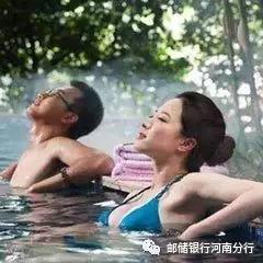 河南邮储微信公众号上线-10.jpg