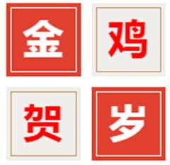 河南邮储微信公众号上线-3.png