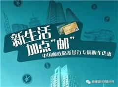 河南邮储微信公众号上线-14.jpg