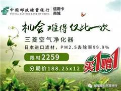河南邮储微信公众号上线-13.jpg