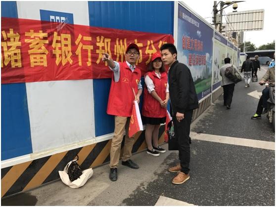 邮储文明交通志愿者-2.jpg