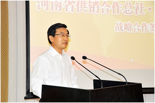 中国银行省供销省战略合作-2.jpg