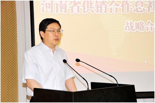 中国银行省供销省战略合作-3.jpg