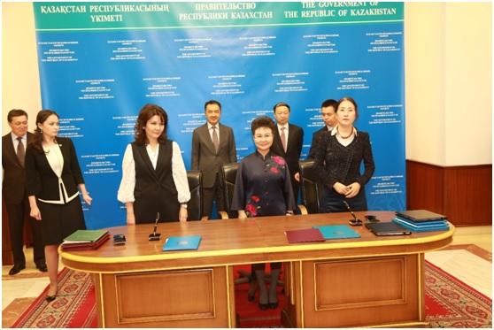中信银行哈萨克斯坦协议.jpg