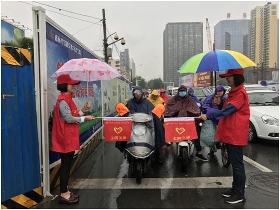 郑州邮储文明交通-2.jpg