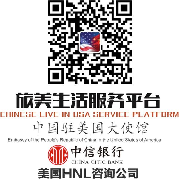 中信银行领保服务平台-6.jpg