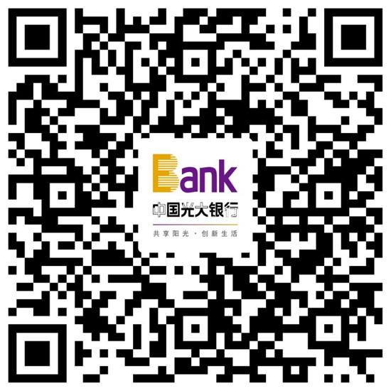光大银行手机银行二维码.jpg