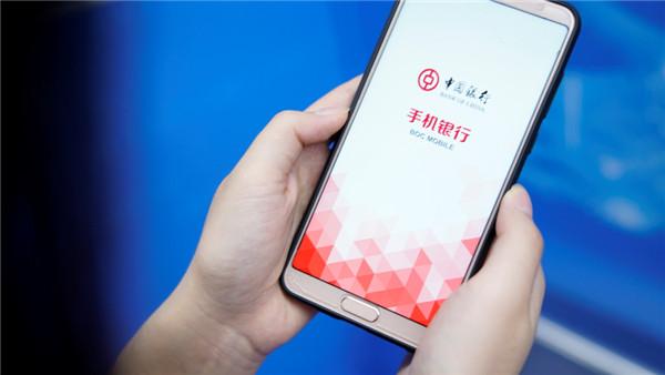 中国银行手机银行梦想号专列 (5).jpg