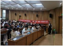 新郑交行进校园20181008-2.jpg