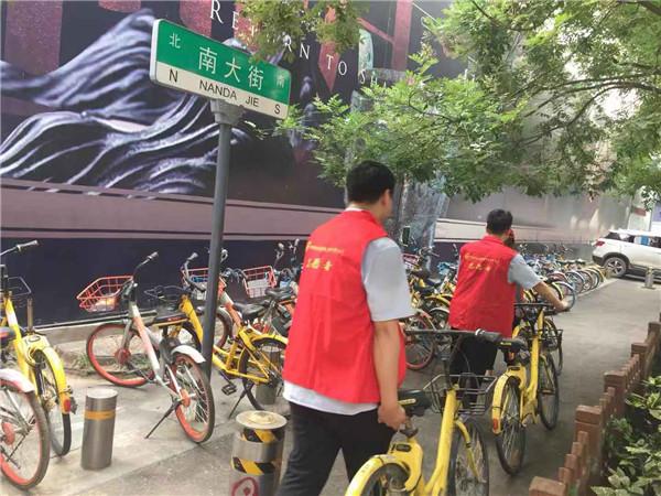20190801邮储银行清洁志愿者-2.jpg