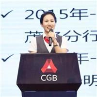 20190806广发银行不忘初心牢记使命-2.jpg
