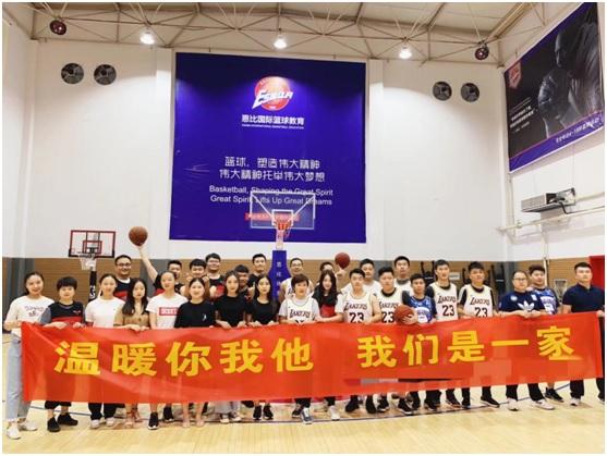 20190807中原银行篮球赛.jpg