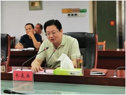 20190808郑州银行驻马店银政合作-2.jpg