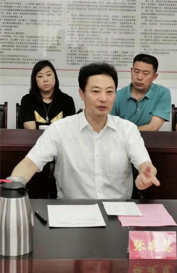 20190828商丘市政府郑州银行战略合作-2.jpg