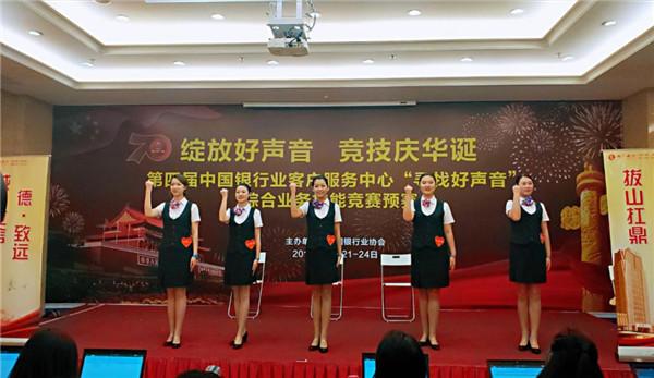 20191102郑州银行客户服务获奖-4.jpg