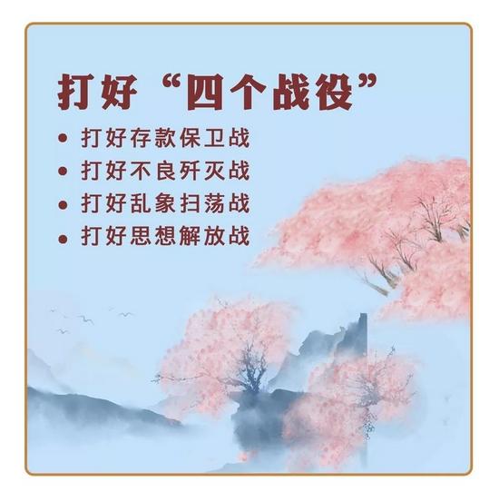20191108郑州银行战略管理获奖-5.jpg