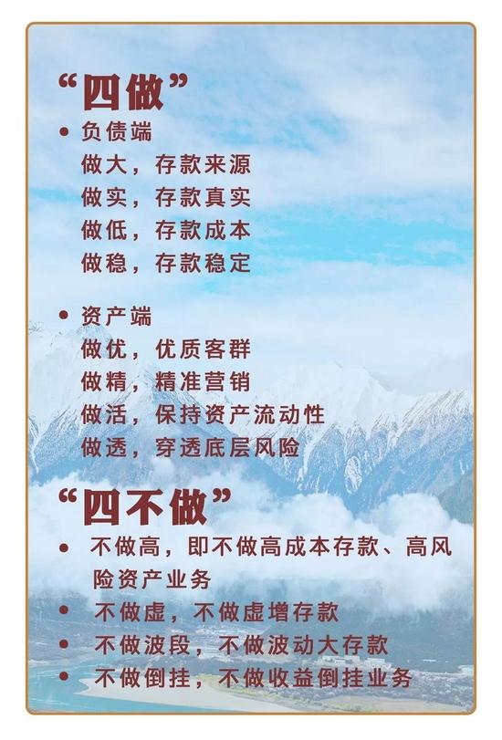 20191108郑州银行战略管理获奖-4.jpg