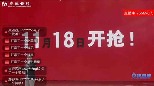 20191118交行广场舞大赛-4.jpg