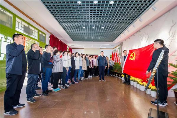20191121郑州银行革命教育-2.jpg