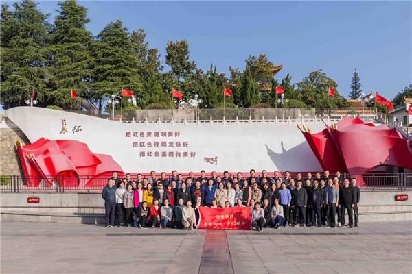 20191121郑州银行革命教育-1.jpg