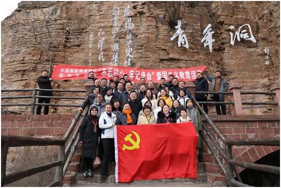 20191205郑州邮储红旗渠主题教育.jpg