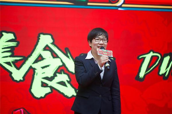 20191225郑州银行新乡美食节-2.jpg