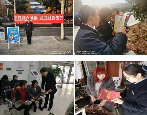 20191226邮储银行上街反洗钱.jpg