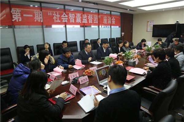 20200114郑州银行濮阳社会监督-2.jpg