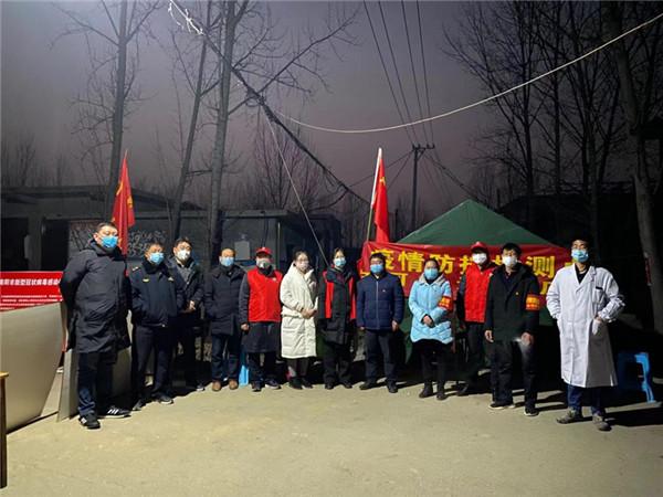 20200205郑州银行南阳抗疫-4.jpg