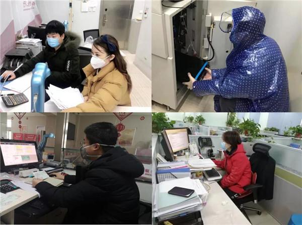 20200211郑州银行抗疫纪实-19.jpg