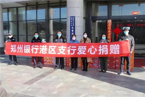 20200211郑州银行抗疫纪实-18.jpg