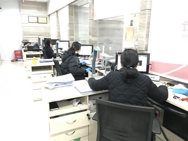 20200221郑州银行抗击疫情.jpg