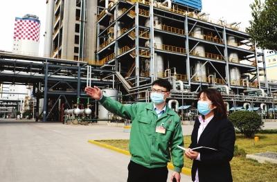 20200911中国银行社会责任.jpg