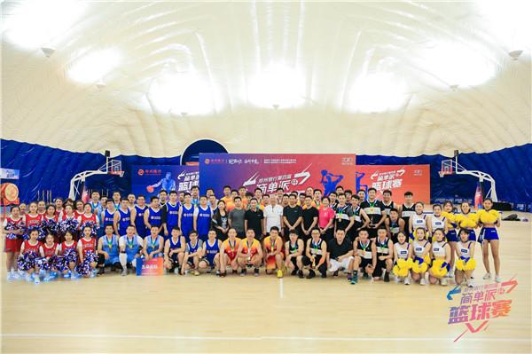 20200922郑州银行篮球赛闭幕-1.jpg