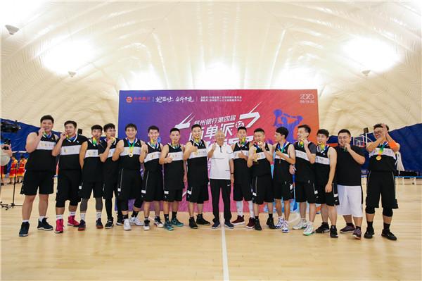 20200922郑州银行篮球赛闭幕-2.jpg