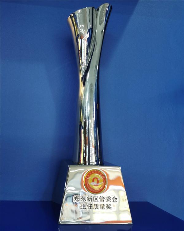 20201208郑州银行奖项.jpg