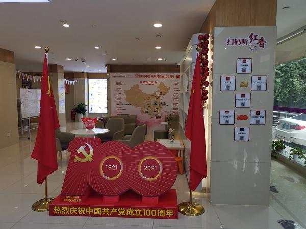 20210924光大银行红色金融网点-2.jpg