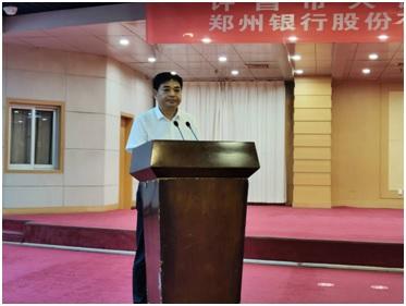 20190809郑州银行许昌战略签约-3.jpg