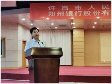 20190809郑州银行许昌战略签约-5.jpg