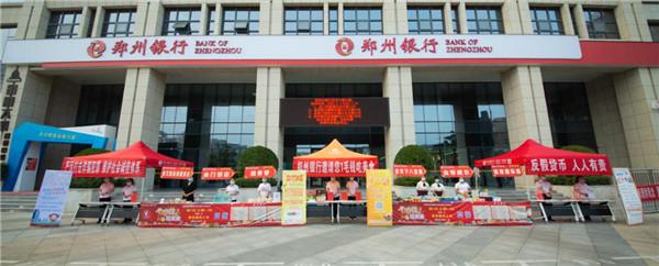 20200628郑州银行地摊经济-1.jpg
