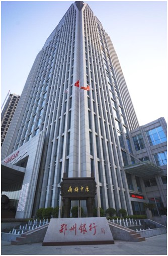 20200702郑州银行企业文化-1.jpg