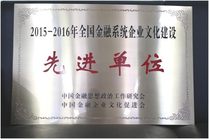 20200702郑州银行企业文化-2.jpg