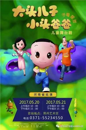 广发信用卡剧场福利-4.jpg