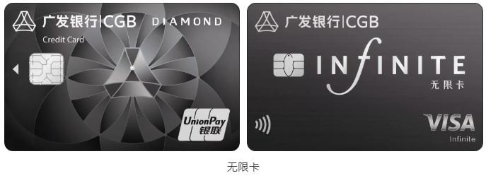 20191204广发信用卡8000万张-6.jpg