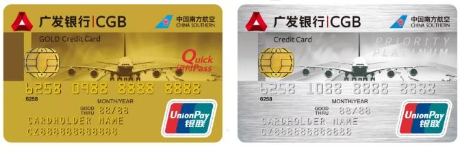 20191204广发信用卡8000万张-4.jpg