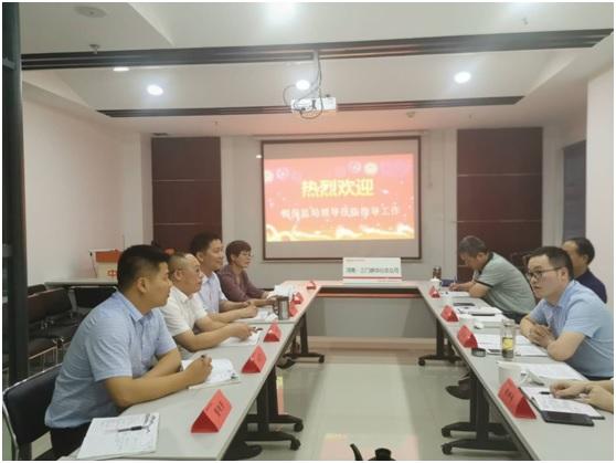 20190617平安产险三门峡银保监局视察.jpg